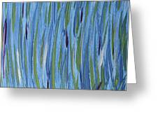 Swamp Grass Greeting Card