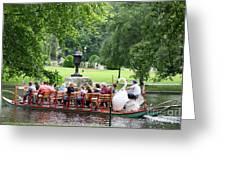 Swan Boat - Boston Greeting Card