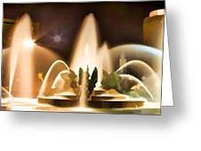 Swan Fountains Greeting Card
