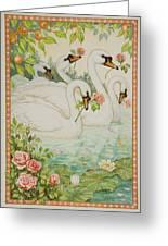 Swan Romance Greeting Card