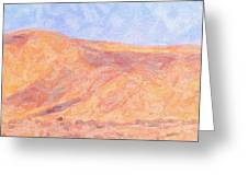 Swapokmund Dunes Greeting Card