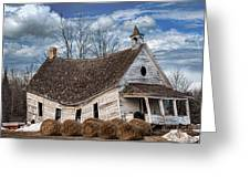 Sway Back School House Greeting Card