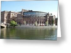 Swedish Parliament 02 Greeting Card