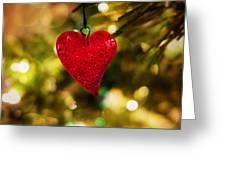 Sweet Christmas Greeting Card