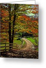 Sweet Country Morning Greeting Card