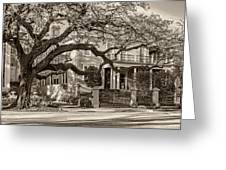 Sweet Home New Orleans 2 Sepia Greeting Card