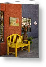 Sweet Poppy Shops Tubac Arizona Dsc08406 Greeting Card