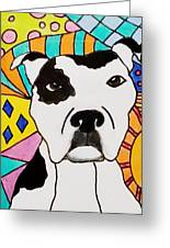 Sweet Spot Pit Greeting Card
