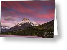 Swiftcurrent Sunrise Greeting Card