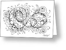 Swirl Haven - Horizontal  Greeting Card