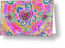 Swirley Heart Variant 1 Greeting Card