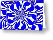 Swirling Blue Zebra Kaleidoscope  Greeting Card