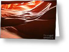 Swirling Layers Of Sandstone Greeting Card