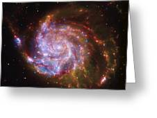 Swirling Red Galaxy Greeting Card