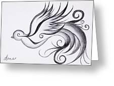 Swirly Sparrow Greeting Card