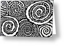Swirly Twirly 2 Greeting Card
