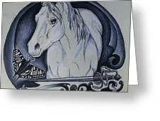 Sword And Horse Greeting Card