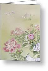 Syakuyaku Crop I Greeting Card