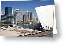 Sydney City Centre Greeting Card