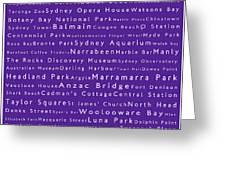 Sydney In Words Purple Greeting Card