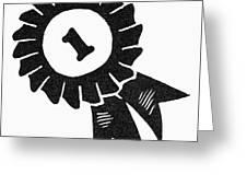 Symbol Achievement Greeting Card