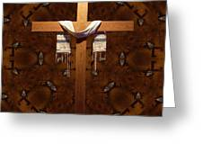 Symbol Of Faith Greeting Card