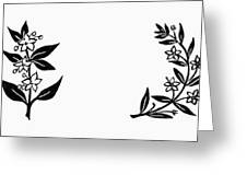Symbols Weddings Greeting Card