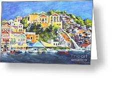 Symi Harbor The Grecian Isle  Greeting Card by Carol Wisniewski