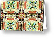 Symmetrica 337 Greeting Card