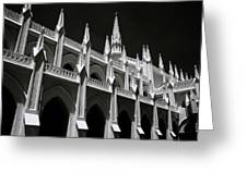Symmetry Spires Greeting Card