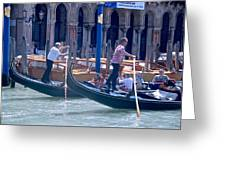 Syncronized Gondoliers Greeting Card