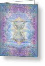 Synthecentered Doublestar Chalice In Blueaurayed Multivortexes On Tapestry Lg Greeting Card