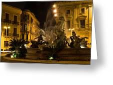 Syracuse - Diana Fountain  Greeting Card