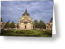 Szechenyi Baths Budapest Hungary Greeting Card