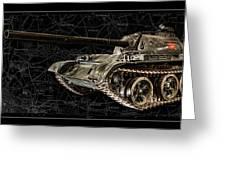 T-54 Soviet Tank Bk-bg Greeting Card