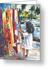 Tahitian Girl With Pareos Greeting Card