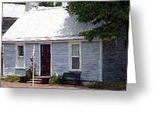 Tailor Shop - Perryville Ky Greeting Card