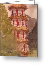 Taiwan Pagoda Greeting Card