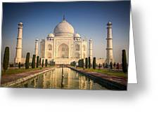 Taj Mahal 1 Greeting Card