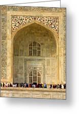 Taj Mahal Close Up Greeting Card