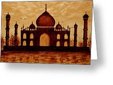 Taj Mahal Lovers Dream Original Coffee Painting Greeting Card