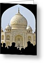 Taj Through The Gates Greeting Card
