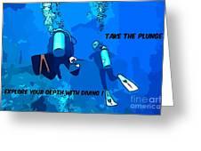 Take The Plunge Greeting Card
