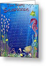 Tale-on-a-poster / The Baby Seahorse Greeting Card