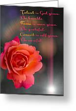 Talent Fame And Conceit Greeting Card