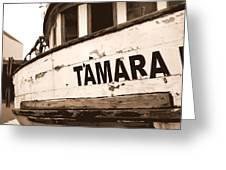 Tamara Greeting Card