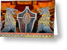 Tampa Theatre Crest Greeting Card