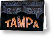 Tampa Theatre Sign 1926 Greeting Card