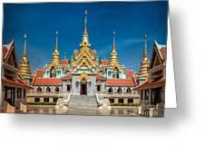 Tang Sai Temple Greeting Card