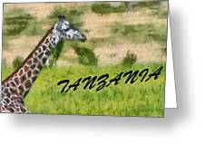 Tanzania Poster Greeting Card